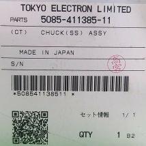 TOKYO ELECTRON 5085-411385-11 Nichias Spin chuck