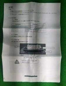 TOKYO ELECTRON 2L80-000337-11 HD EPO SE2000 ENG, NEW