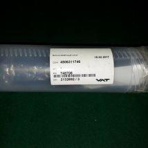 VAT 748708 Bellows feedthrough compl, NEW