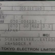 TOKYO ELECTRON 070-004223-1 SCREWDRIVER..RNTD500 CN*500CN*N, NEW