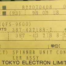 TOKYO ELECTRON 387-432188-2 SPINNER UNIT CONTROLLER ASSY, NEW