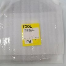 LAM RESEARCH 713-007425-001 BLK OFF, CHMBR, 2300 STRP, NEW