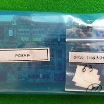 TOKYO ELECTRONES ES3D81-000063-15 TYB517-1/IOAS, NEW