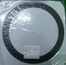 EBARA C-1216-325-0001 Polish Head Diaphragm Seal, NEW