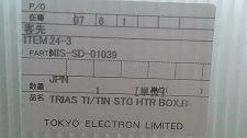 TOKYO ELECTRON NIS-SD-01039 TRIAS TI/TIN STG HTR BOX 300mm, NEW