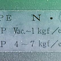 BENKAN SCV LARGE 2-WAY VACUUM VALVE TYPE NC, NEW