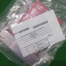 AMAT 0190-33208 HORIBASTEC SEC-Z714AGX GAS N2 104SCCM, NEW